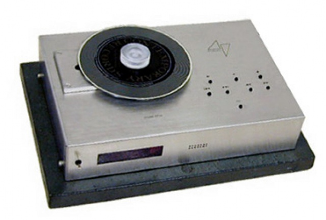 Hasta donde gastar en un reproductor cd ? Usar dac propio o uno externo ? 1267718526Shigaraki_Transport_